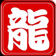Personnalisation Mp3 110108101915261797435665