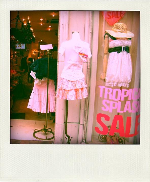 Japon Japan Fashion Mode Sales Shibuya