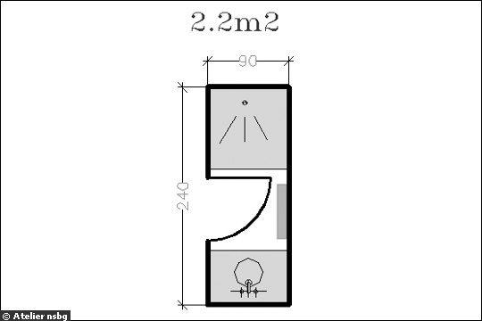 16 plans de salle de bains de moins de 5 m2. Black Bedroom Furniture Sets. Home Design Ideas