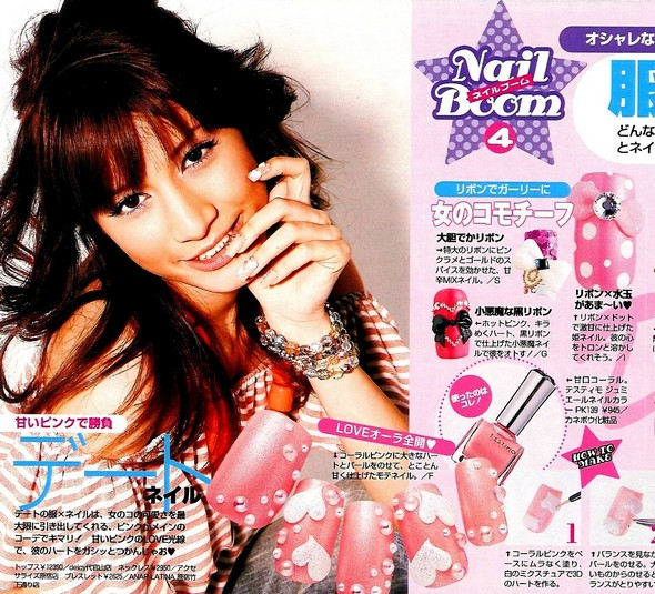 japon fashion nihon nail art vivi magazine ranzuki
