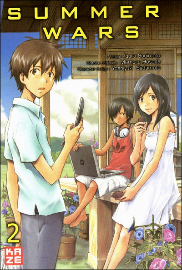 Summer Wars de Iqura Sugimoto 110214052105735217647678