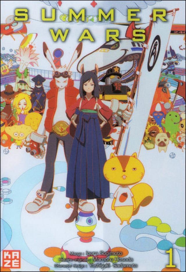 Summer Wars de Iqura Sugimoto 110214052107735217647679