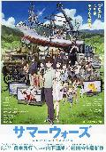 Summer Wars de Iqura Sugimoto Mini_110214051120735217647624