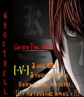 ghosthell