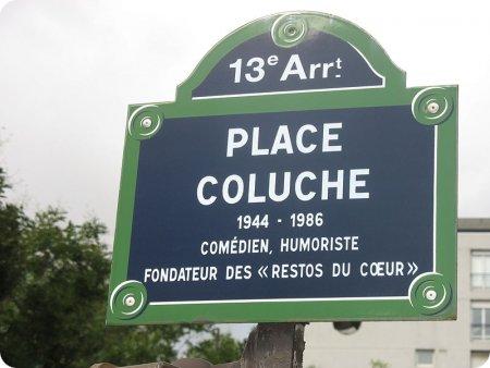 Top 10 des citations de Coluche qui font mouche 110301113637547367736458