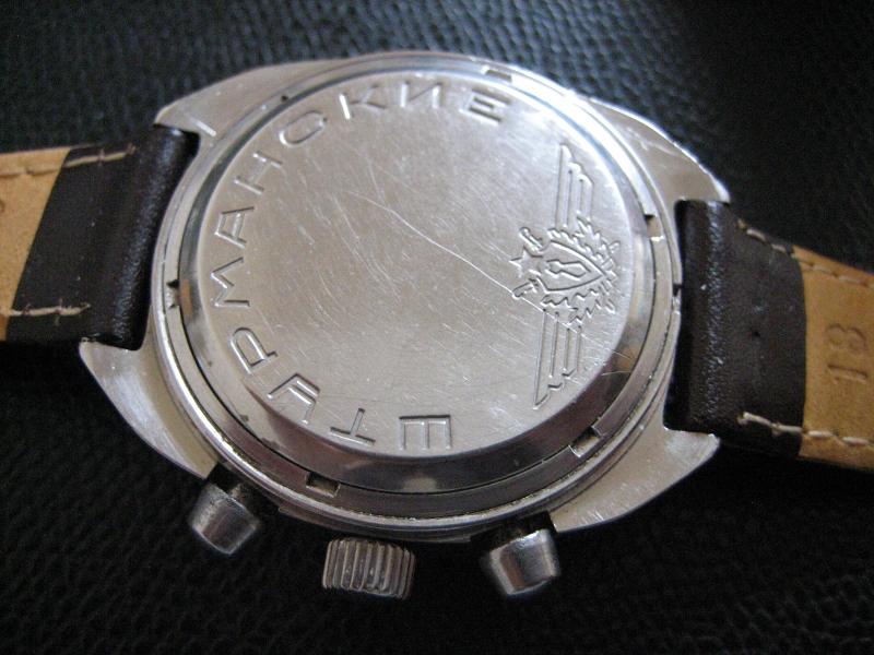 Quelle est la montre russe que vous portez le plus souvent? 1103120432171277547803402
