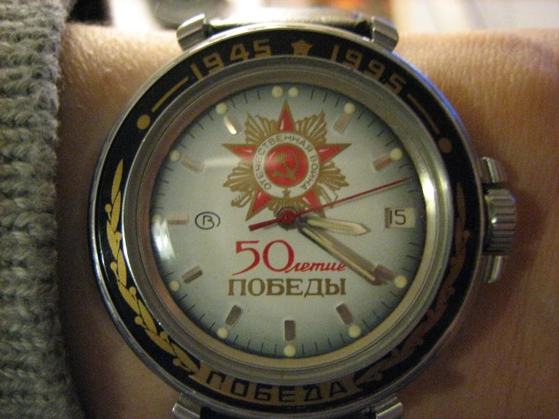 Quelle est la montre russe que vous portez le plus souvent? 1103120930081277547805449