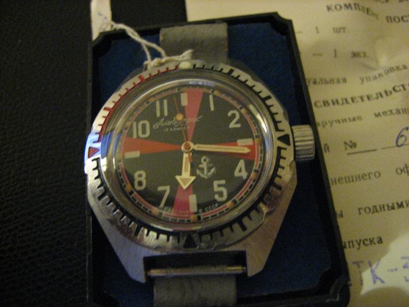 Si superman red son avait une montre se serai ....... 1103160832581277547828889