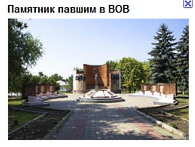 Recherches sur mon cousin disparu en Russie 110409032028986347963053