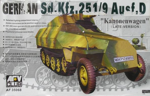 sd.kfz 251/9 ausf D AFVclub 1/35 110625041924667018380553