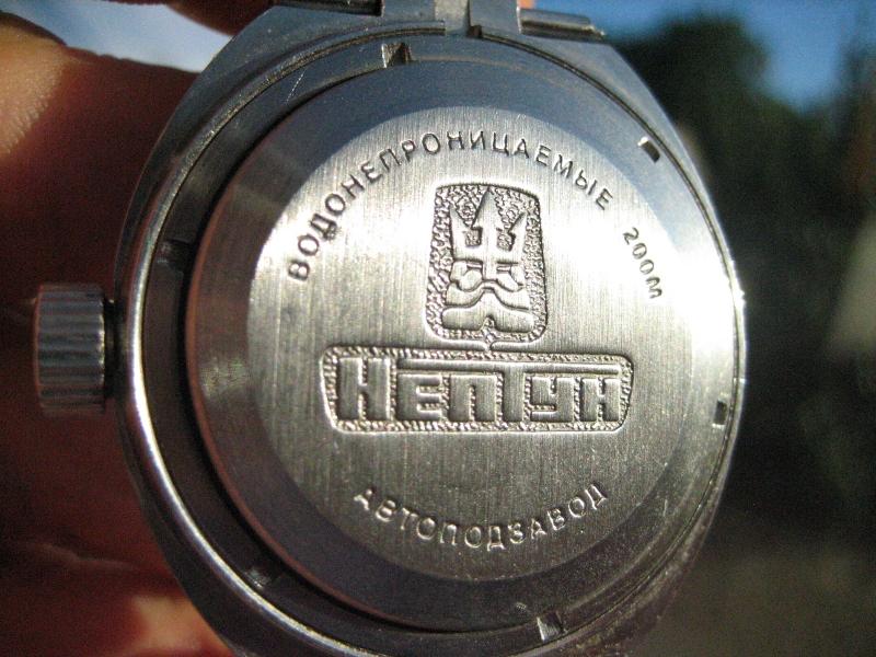 Vostok Amphibia 420370 - Page 2 1108060837201277548554526