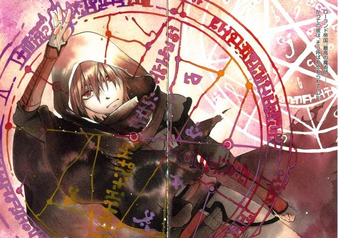 Densetsu no Yuusha no Densetsu (The Legend of the Legendary Heroes) 1108280713081335508655467