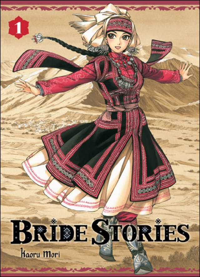 Bride Stories de Kaoru Mori 110902041839735218680373