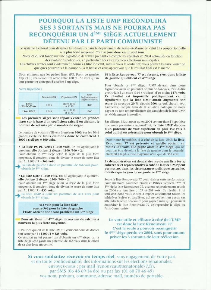 http://nsm05.casimages.com/img/2011/09/11/110911024755390118726024.jpg