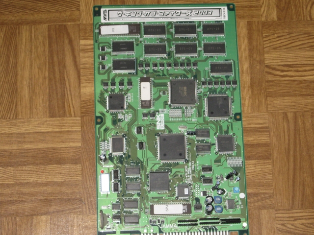 [VDS] R-Type 2, Super Street Fighter 2 X, slot MVS+jeux, PCB 1109150900031083858748246