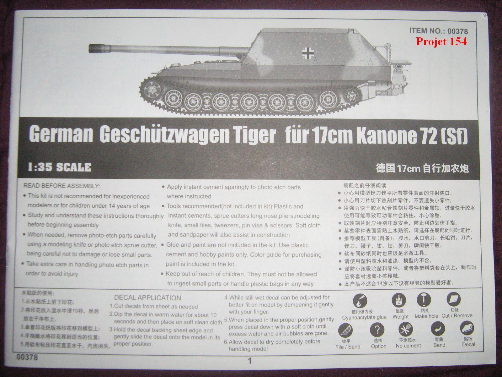 [Trumpeter]Geschützwagen Tiger für 17cm Kanone 72 (Sf)[1:35] 1109201014181175498772501