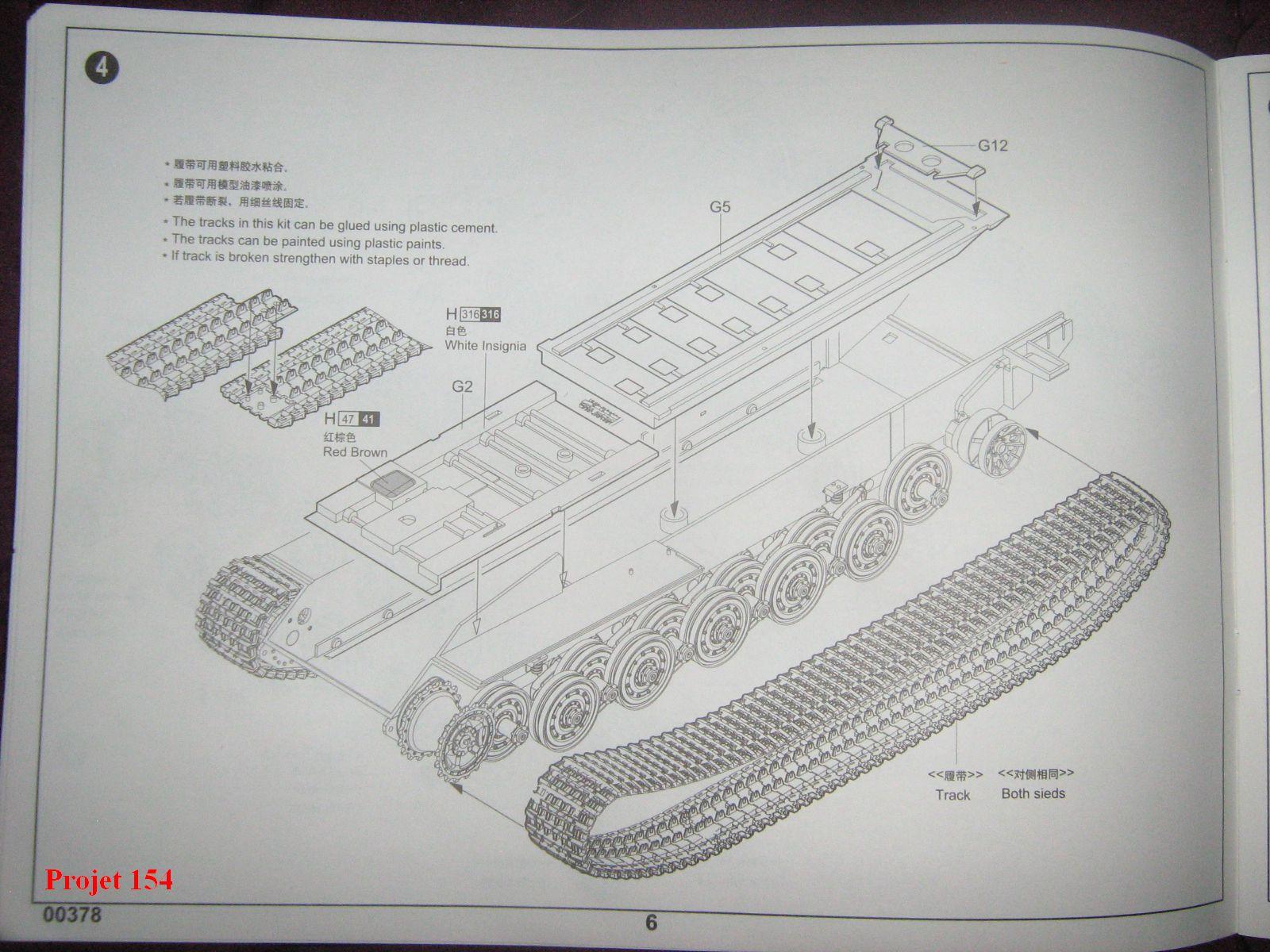 [Trumpeter]Geschützwagen Tiger für 17cm Kanone 72 (Sf)[1:35] 1109201014271175498772507