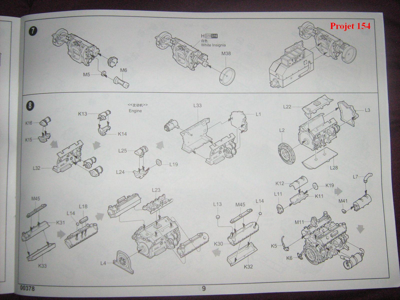 [Trumpeter]Geschützwagen Tiger für 17cm Kanone 72 (Sf)[1:35] 1109201014291175498772510