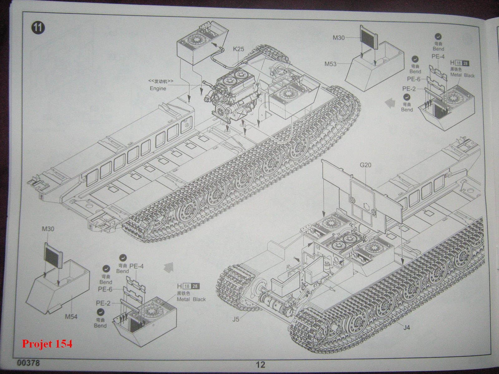 [Trumpeter]Geschützwagen Tiger für 17cm Kanone 72 (Sf)[1:35] 1109201014301175498772513