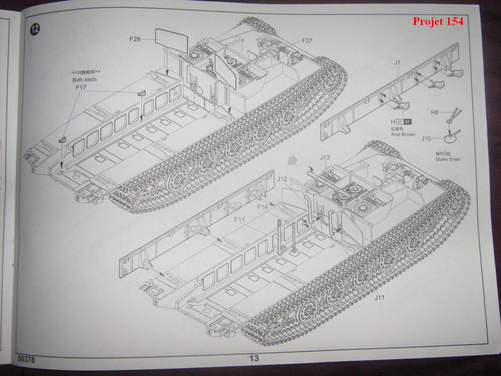 [Trumpeter]Geschützwagen Tiger für 17cm Kanone 72 (Sf)[1:35] 1109201014301175498772514