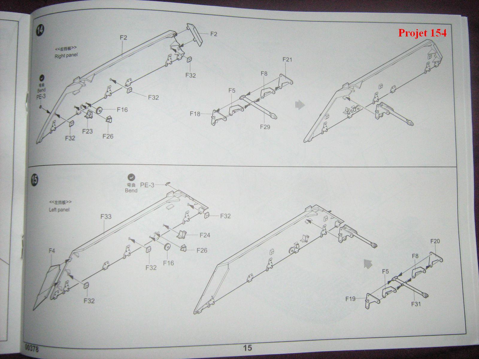 [Trumpeter]Geschützwagen Tiger für 17cm Kanone 72 (Sf)[1:35] 1109201024551175498772572