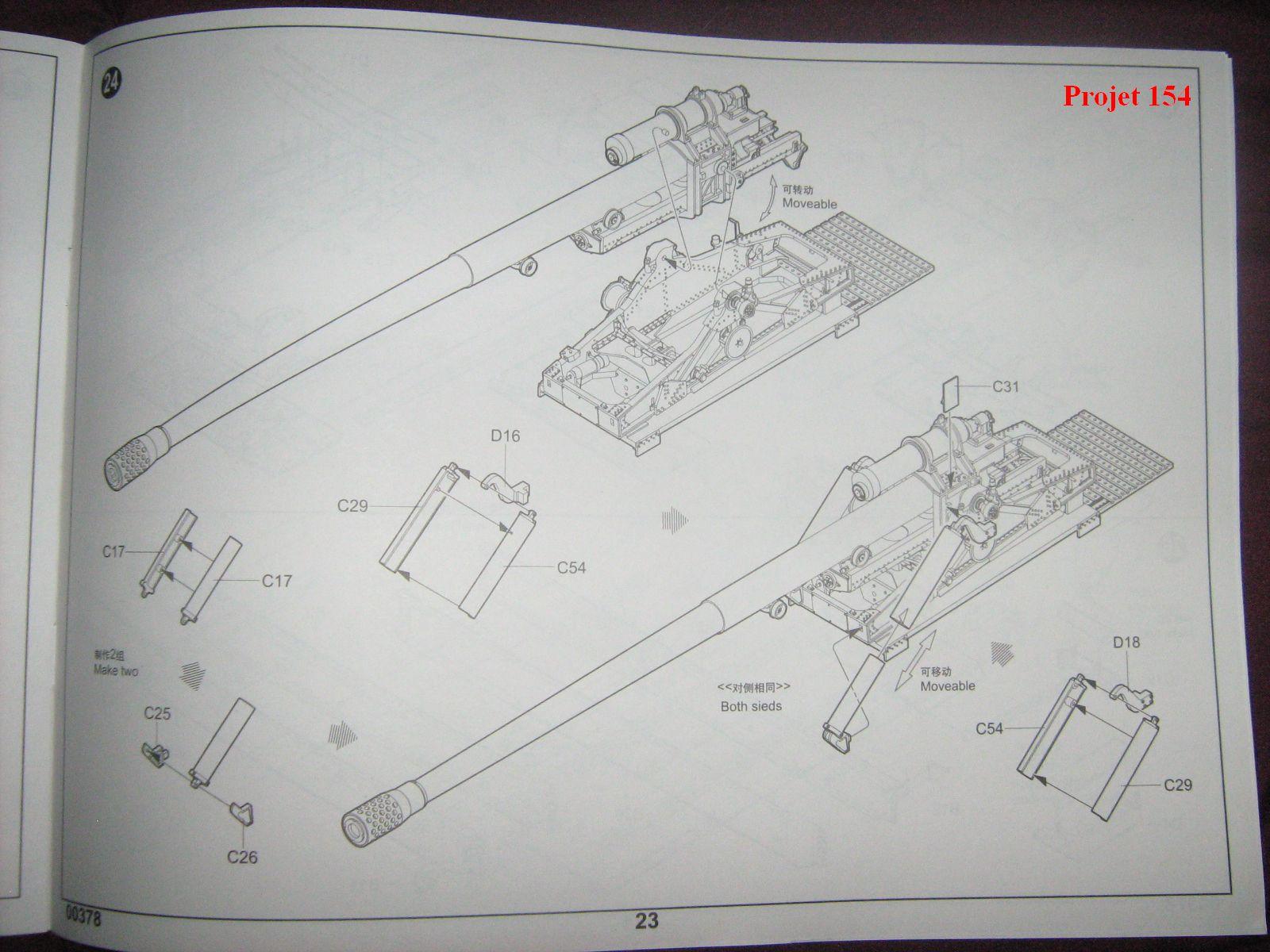 [Trumpeter]Geschützwagen Tiger für 17cm Kanone 72 (Sf)[1:35] 1109201025111175498772584