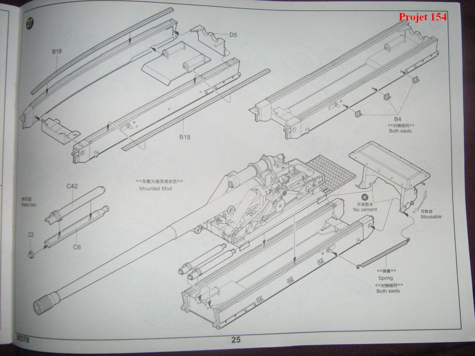 [Trumpeter]Geschützwagen Tiger für 17cm Kanone 72 (Sf)[1:35] 1109201025111175498772586