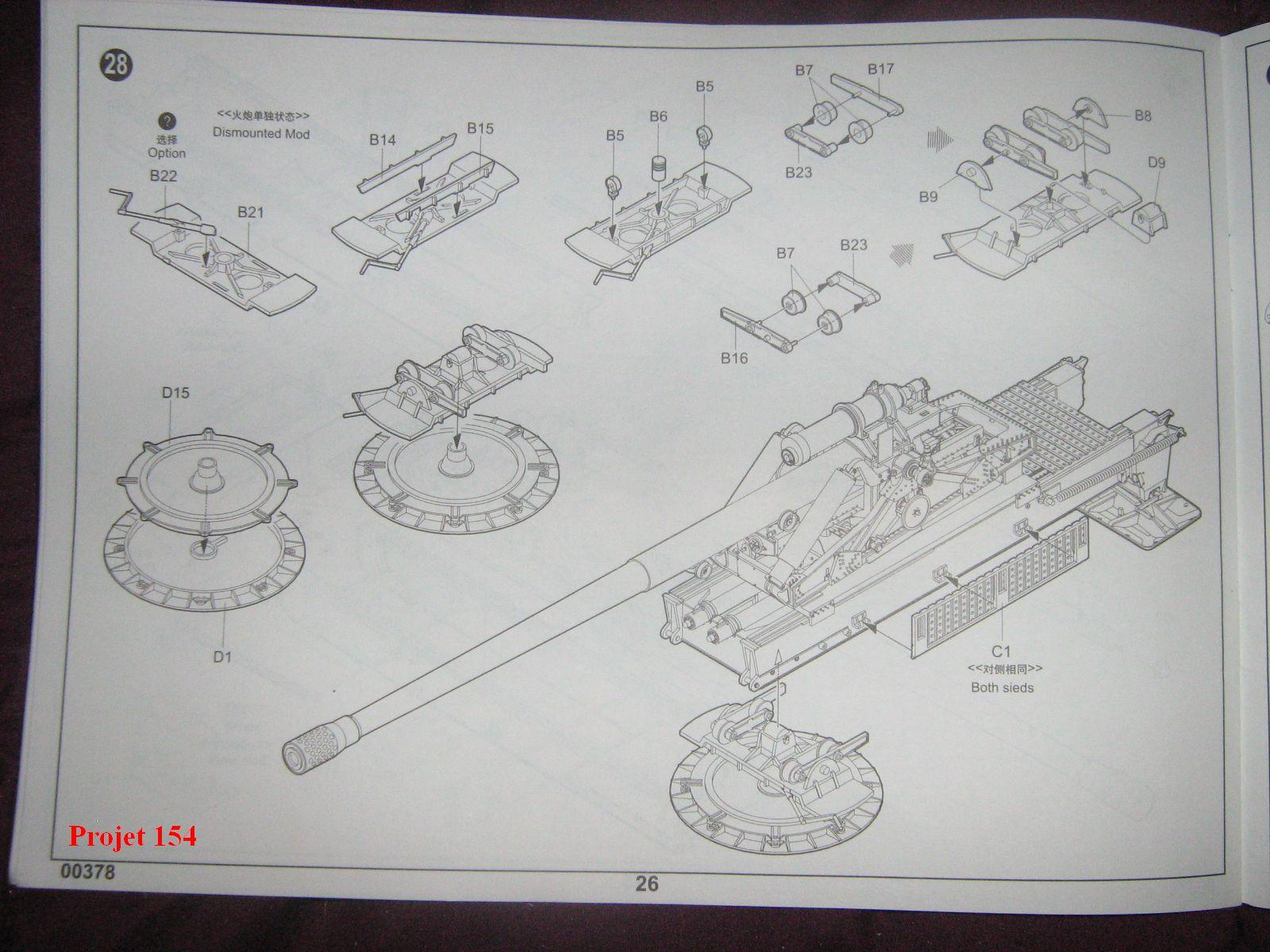 [Trumpeter]Geschützwagen Tiger für 17cm Kanone 72 (Sf)[1:35] 1109201025121175498772587
