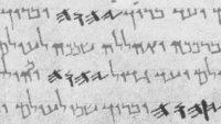 YHWH = Yéchsu - Page 2 1110010710571388808825513