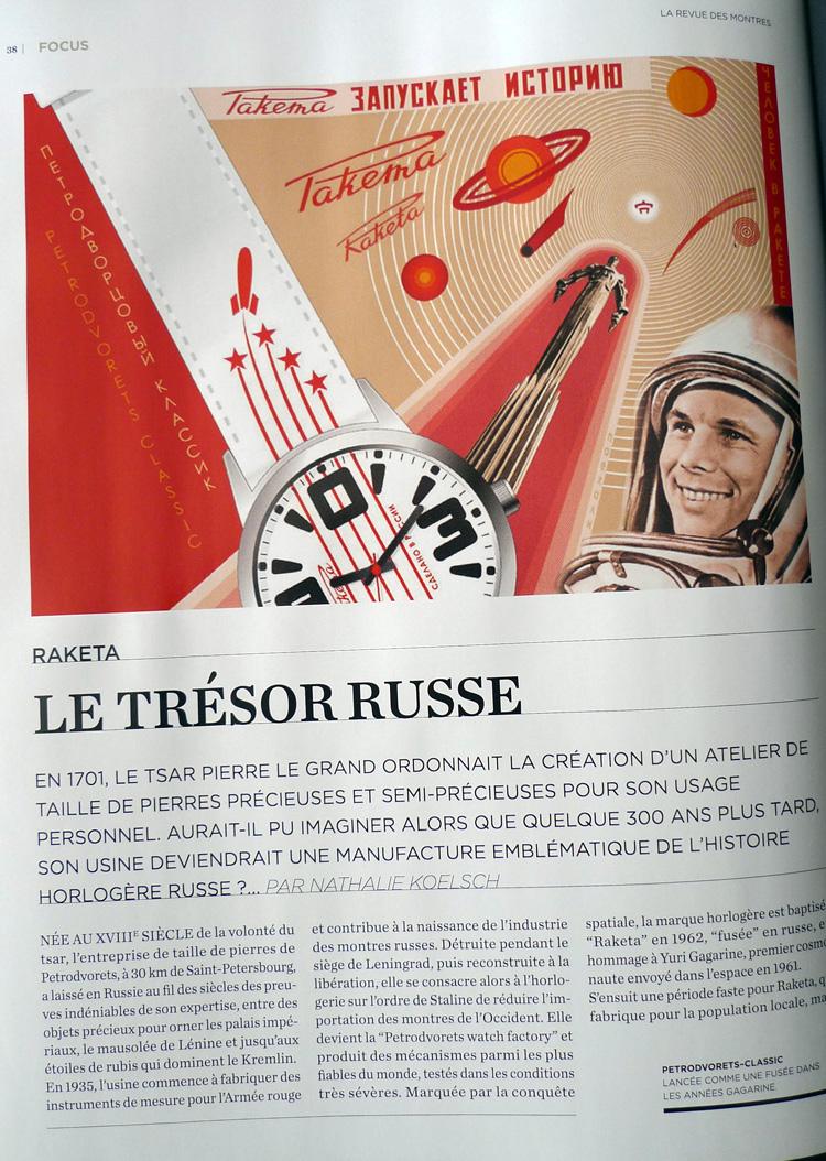 Encore un article Raketa dans la revue des montres.... 1110030104261388898837044