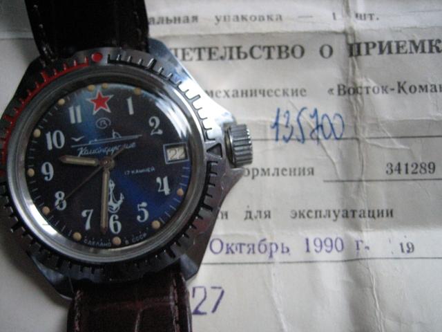 ma Vostok à moi 1112160221211277549185195