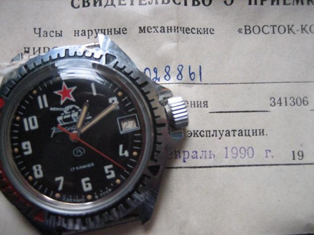 """Collection Komandirskie """"full original""""  C'est du radium , les aiguilles? 1112171015111277549188601"""