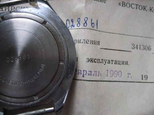 identification Vostok Tank 1112171016301277549188609