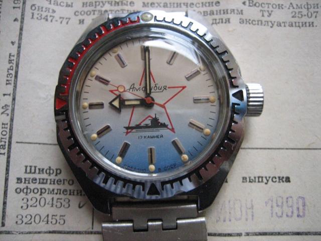 Albatros - Vostok ALBATROS 1112220821411277549209518
