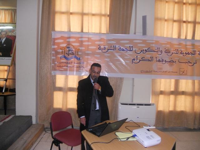 المملكة المغربية نشرة مداوالت مجلس المستشارين