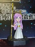 Saint Seiya ES Gokin Series Mini_1203090148591464269555007