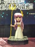 Saint Seiya ES Gokin Series Mini_1203090150271464269555040