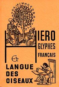 La Langue des Oiseaux 120417122010385009730260