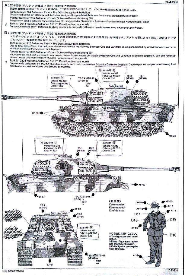 King Tiger 1:35 TAMIYA 1204200928271410669742416