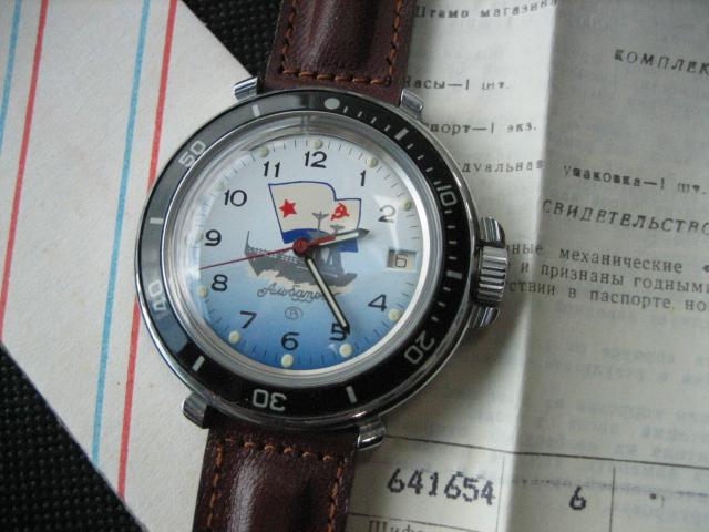 Vostok albatros : les origines 1204210215361277549747012