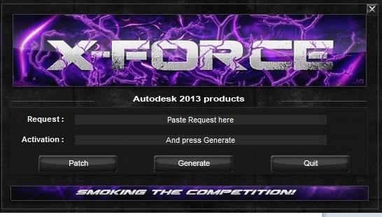 comment marche x-force keygen