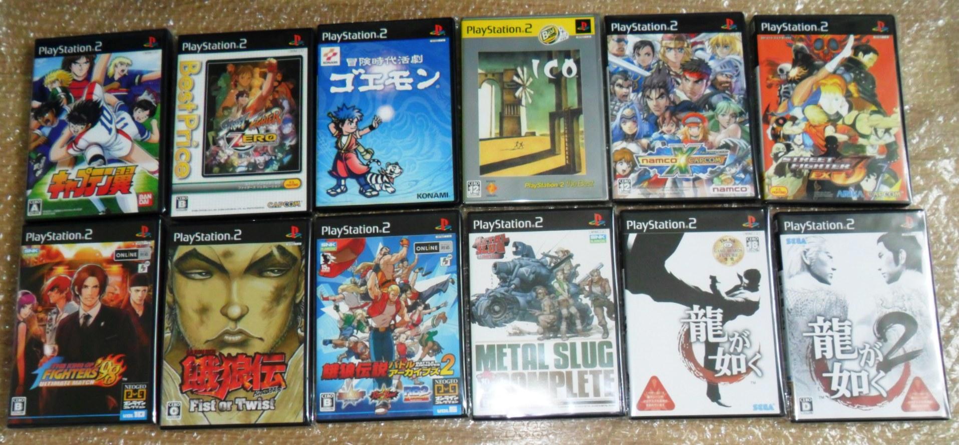 Comparateur console jeux video info jeux magazine acheter jeux de soci t pas cher - Console jeux video pas cher ...