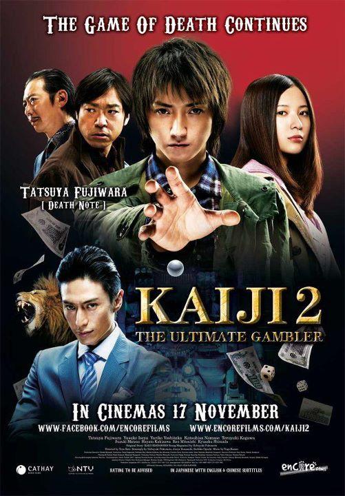 Kaiji 2 affiche