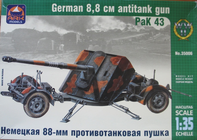 canon anti-char 88mm ARK models 1/35 120612083542667019976594