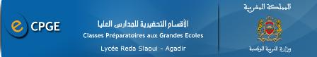 اللوائح الرسمية لولوج مركز السلاوي 12070709231294211100