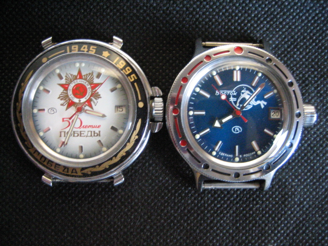 Frankenwatch ou pas ? 12071509001912775410107606