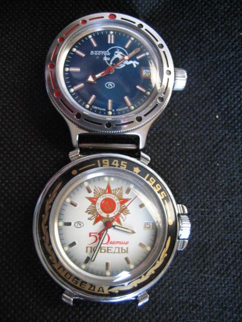 Frankenwatch ou pas ? 12071509013812775410107611