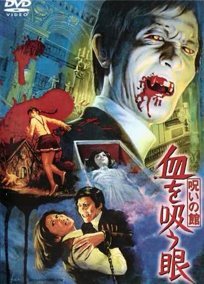 La trilogie japonaise de Dracula dans Cinéma bis 12072308154315263610133937