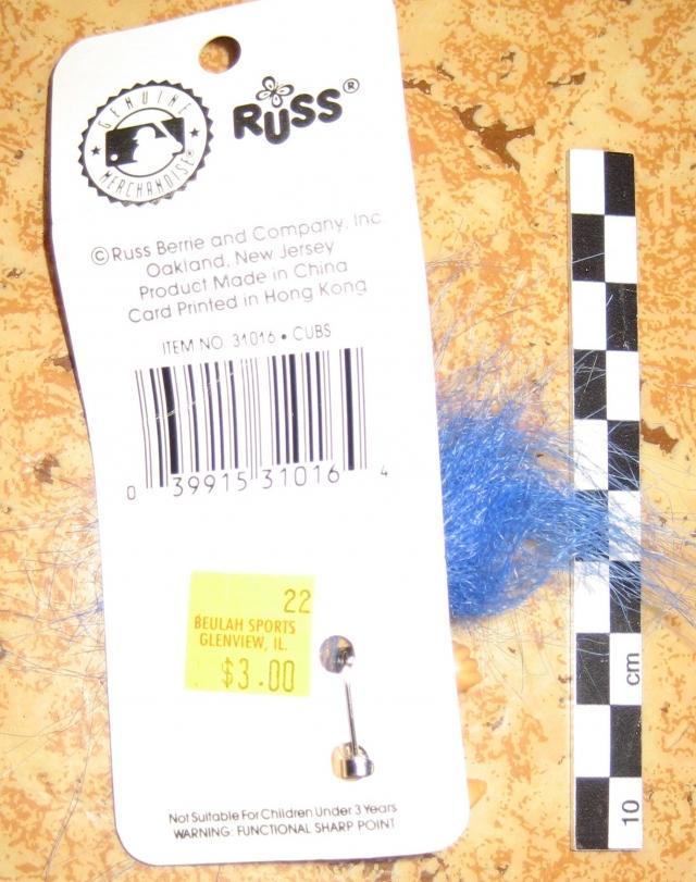 Trolls Russ, série supporters NFL et Base ball Ligue américaine 12081406094115254110210339