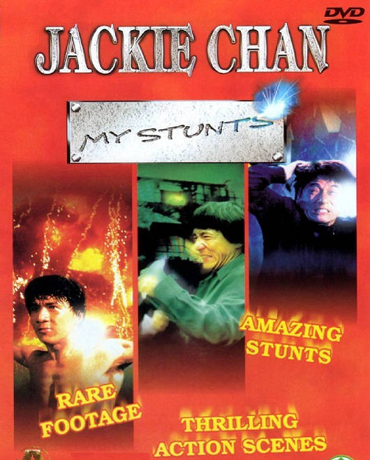 Jackie Chan My Stunts [FRENCH][DVDRIP]